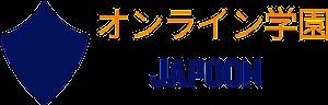 japoonオンライン学園